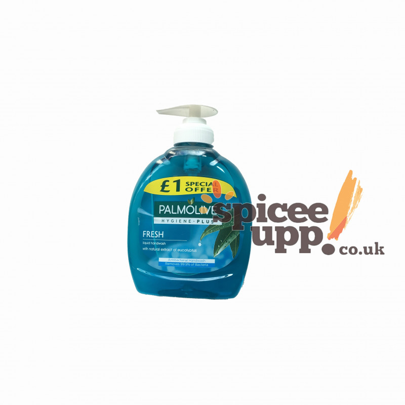 Old Africa Hot Curry Powder